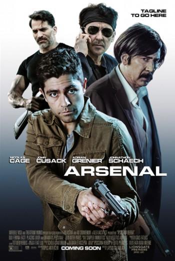 Arsenal_ThtrclCompStUp_04